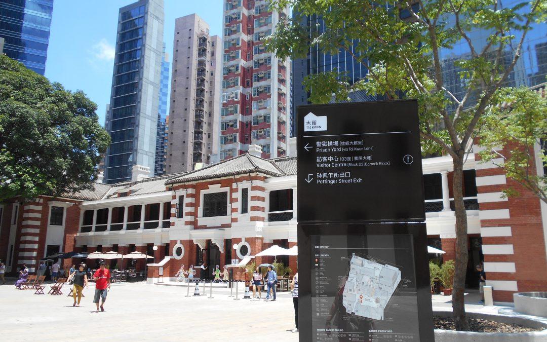 Mis sugerencias chic en Central y Wanchai (Hong Kong): diseñadores, restaurantes y shopping