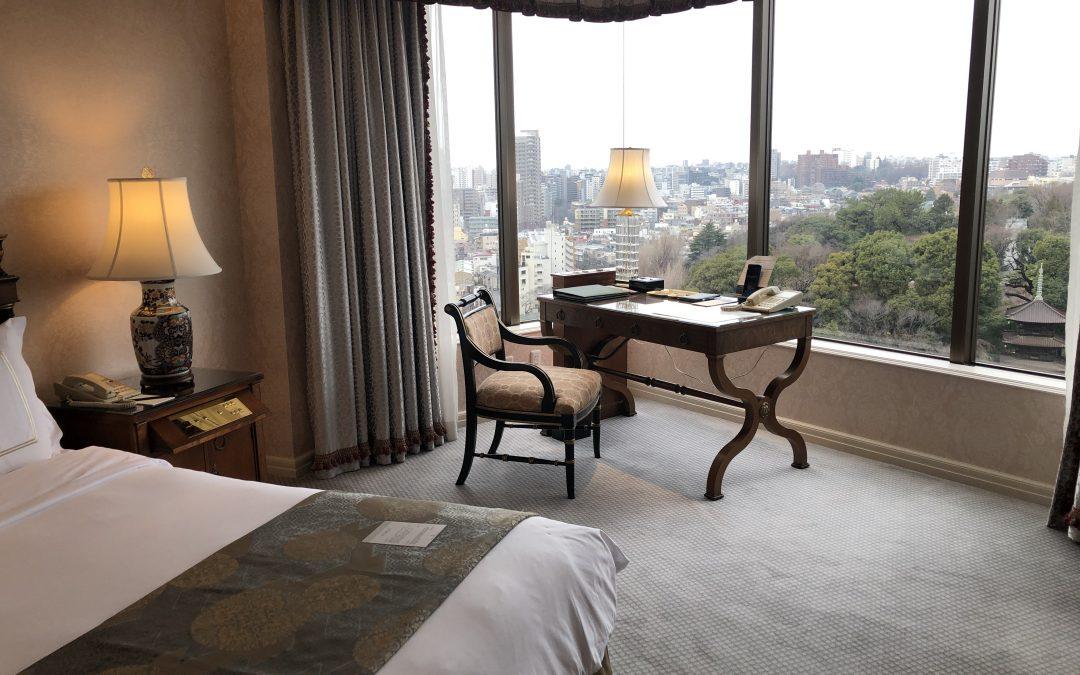 Mi experiencia en el Hotel Chinzanso Tokyo